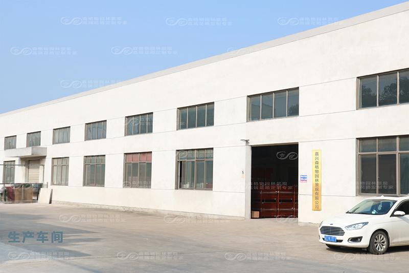 生产基地厂房