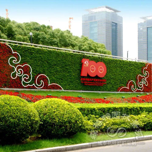生态植物墙。户外垂直绿化