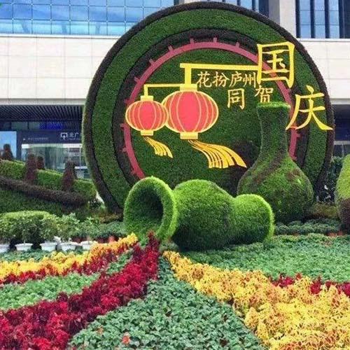 五一节日植物雕塑,国庆绿雕,春节节日绿雕
