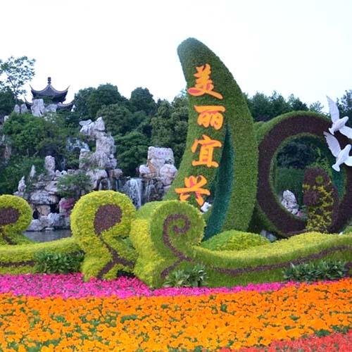 城市景观植物绿雕,立体花坛