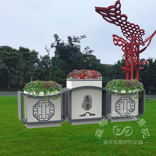 中国古典园林景观花箱