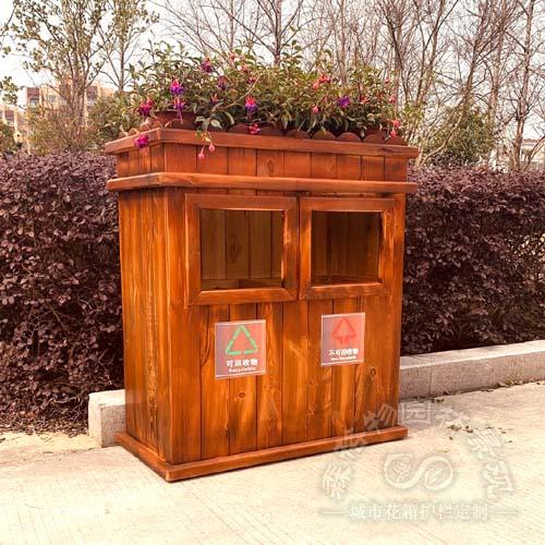 创意户外防腐木垃圾桶花箱