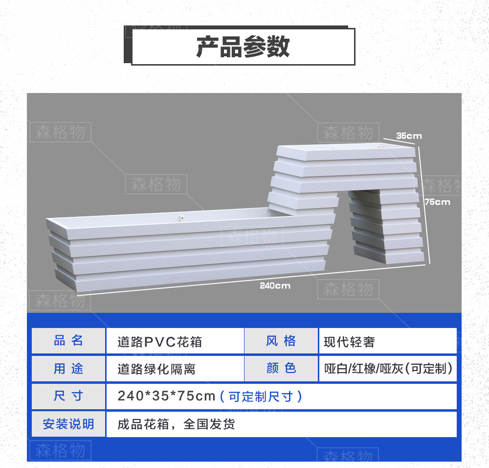 PVC木塑移动花箱