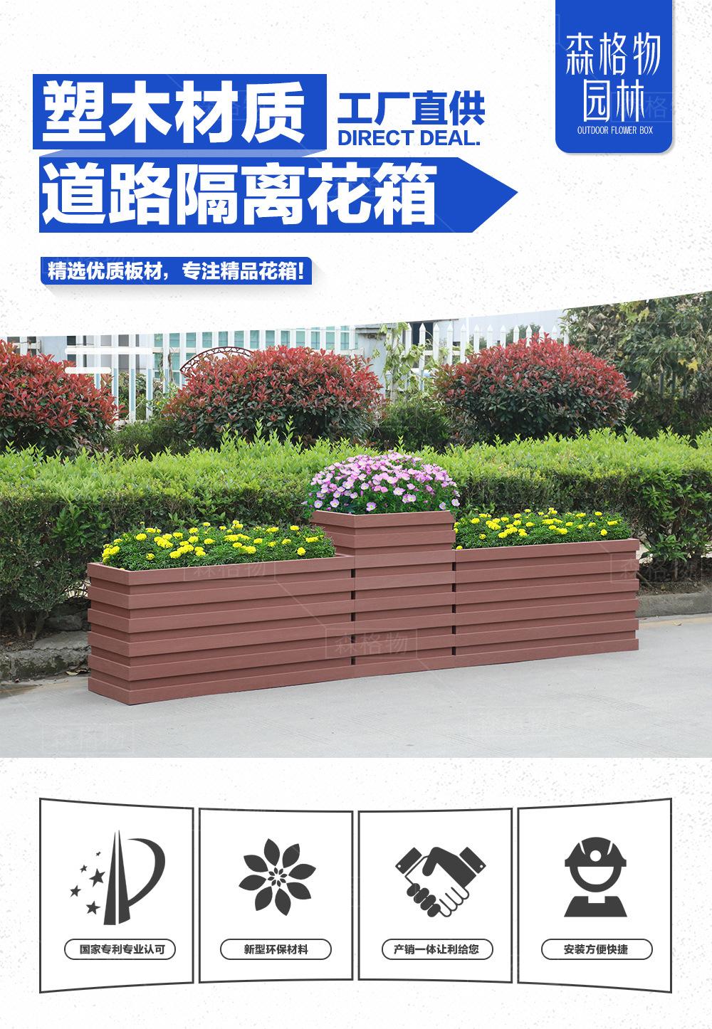 pvc微发泡 木塑组合花箱