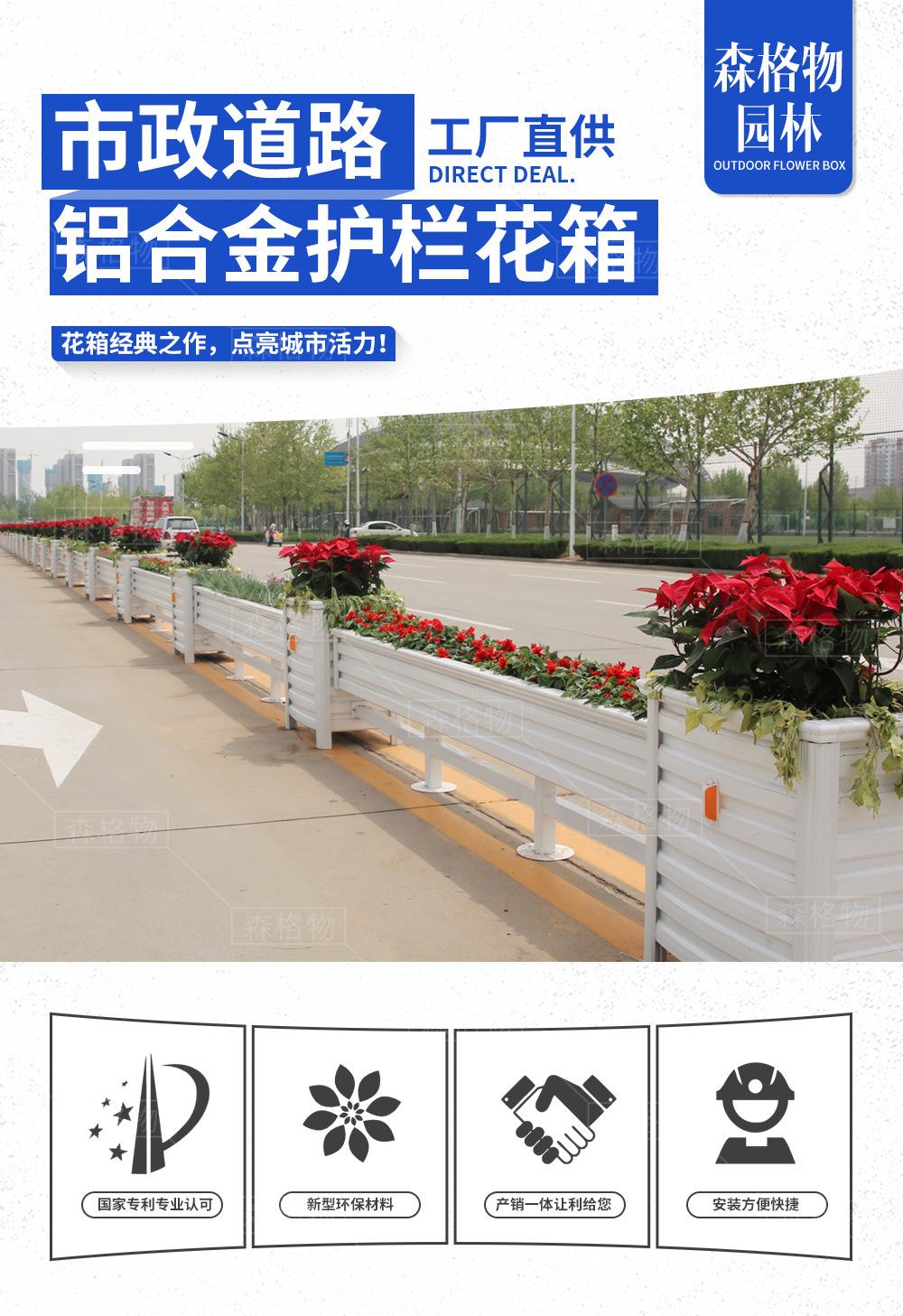道路绿化铝合金材质花箱