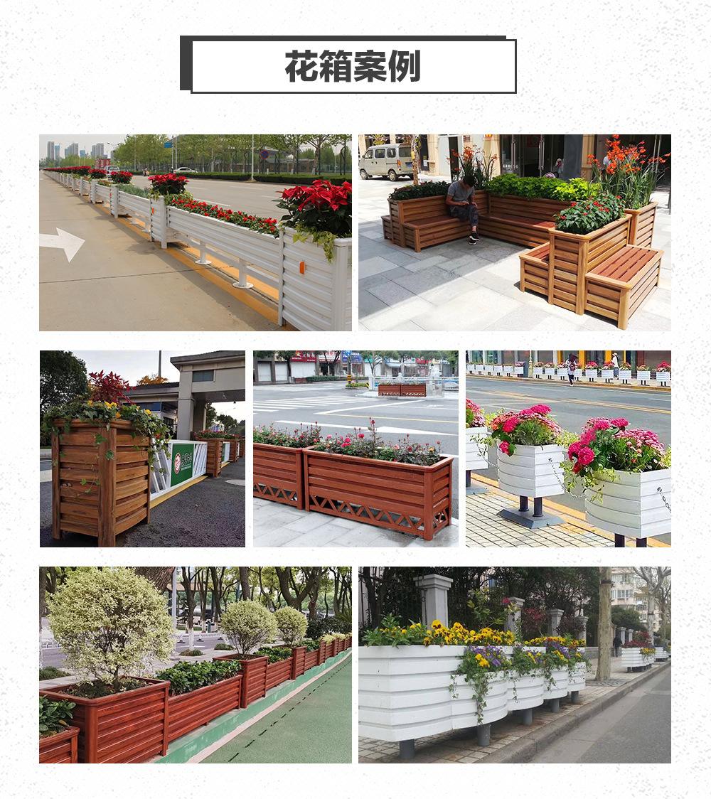市政公园绿化铝合金花箱