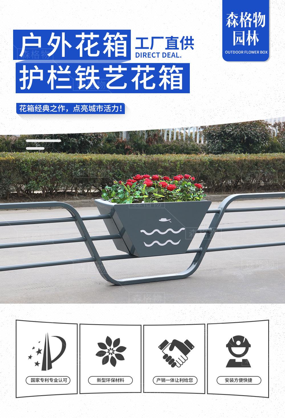 不锈钢镀锌板公路护栏花箱