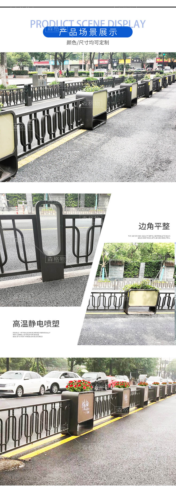 镀锌板道路护栏花箱