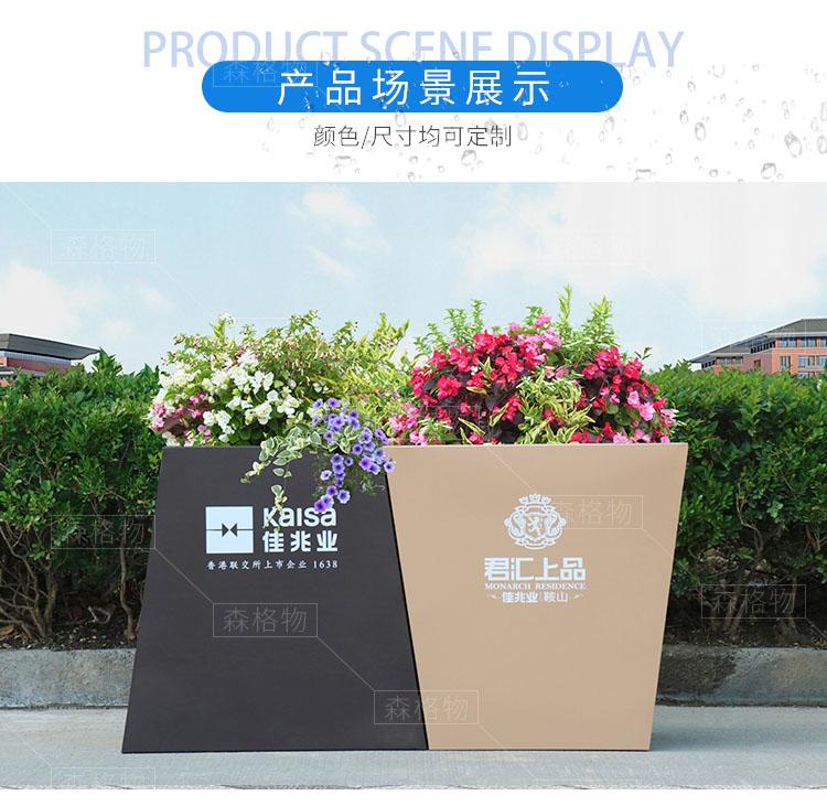 [新款]不锈钢定制花箱
