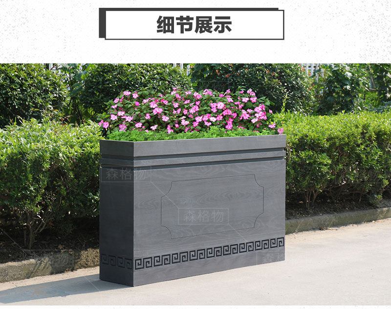 PVC道路花箱组合 不锈钢护栏
