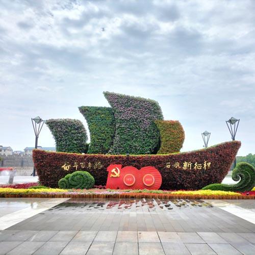 城市广场船形植物绿雕立体花坛