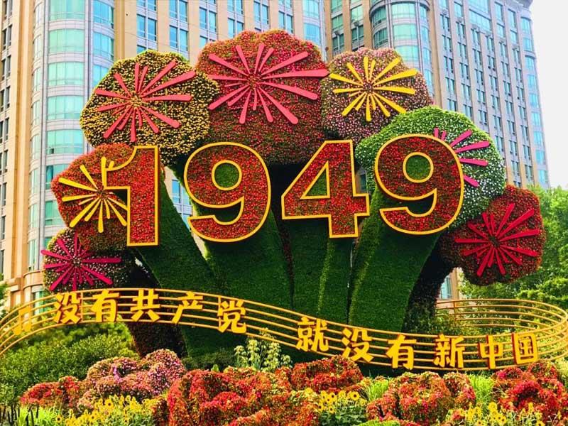 国庆绿雕春节绿雕的日常维护